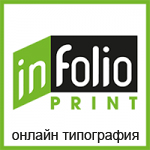 infolio print