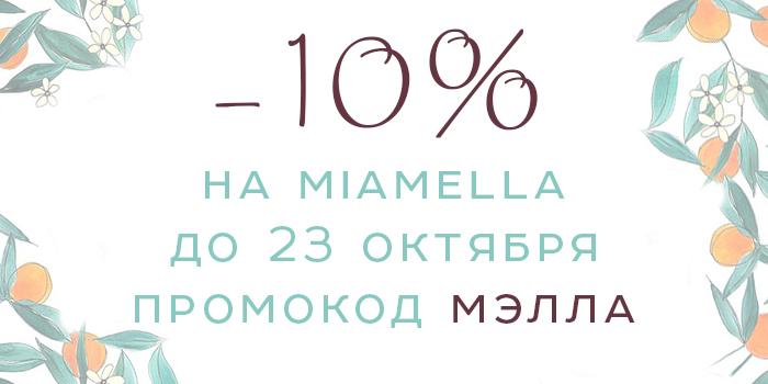 miramira.16.10-1.jpg