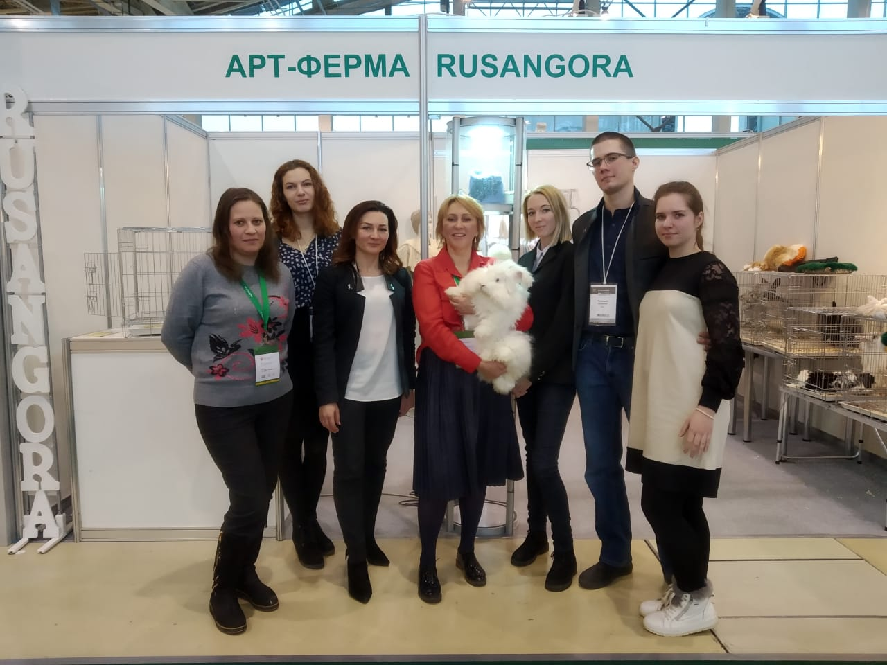 Команда Rusangora на выставке Агрофарм 2020