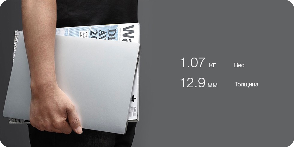 "Ноутбук Xiaomi Mi Notebook Air 12.5 ""2019"" (m3-8100Y, 4Gb, 128Gb SSD, золотой)"