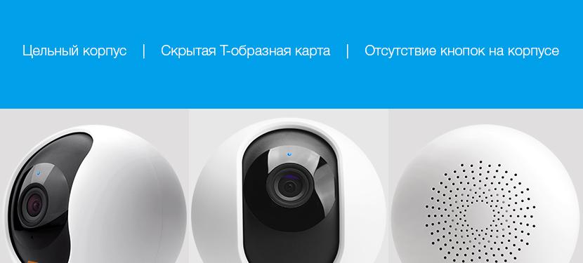 IP-камера Xiaomi MiJia 360° Home Camera (версия PTZ) с приятным дизайном