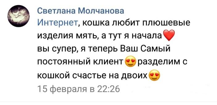 Отзыв Светлана Молчанова: Спасибо большое за пряжу, она прелесть💖 и доставили очень быстро. Ждите новых заказов💋 Заказ 1950