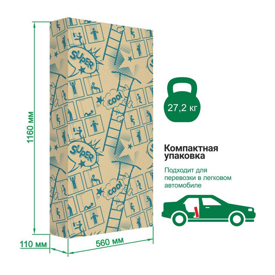 Характеристики шведской стенки Romana Eco2