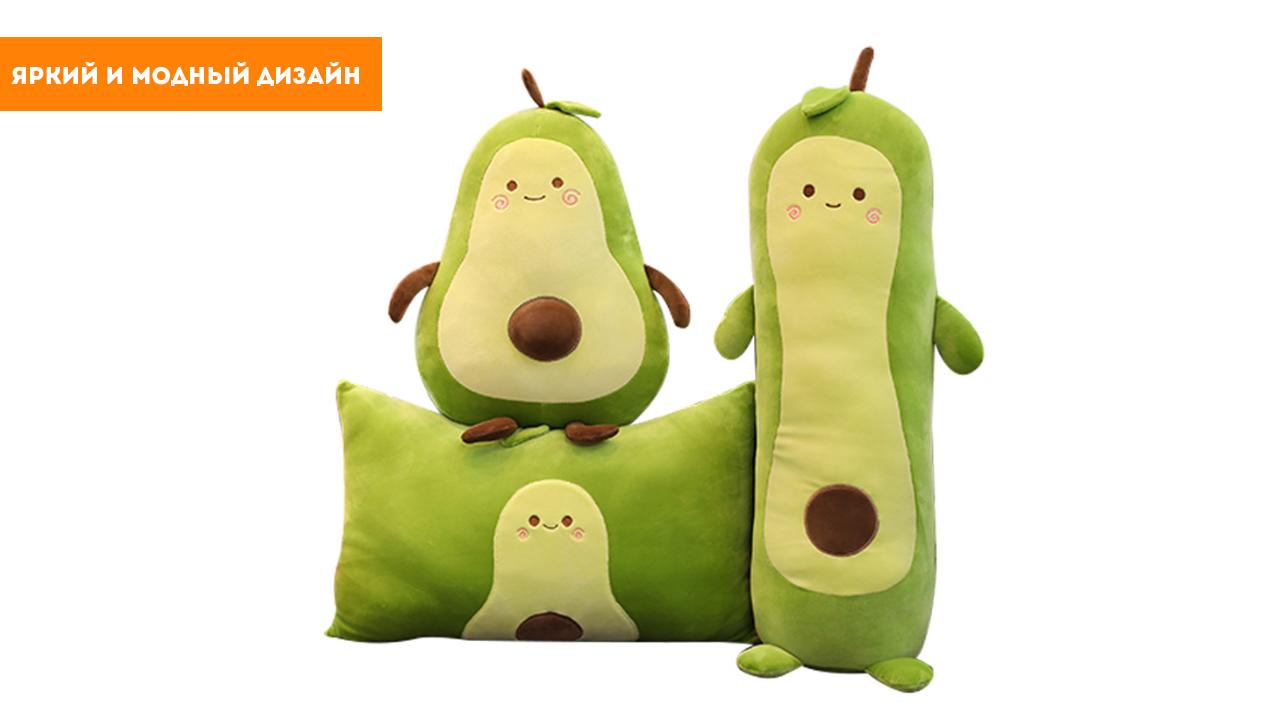 """Мягкая игрушка """"Длинное авокадо с ножками"""" 75 см."""