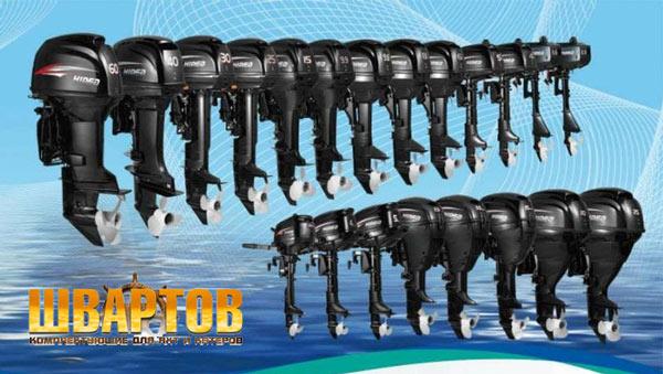 Модельный ряд лодочных моторов Hidea (Хайди, Хидея)