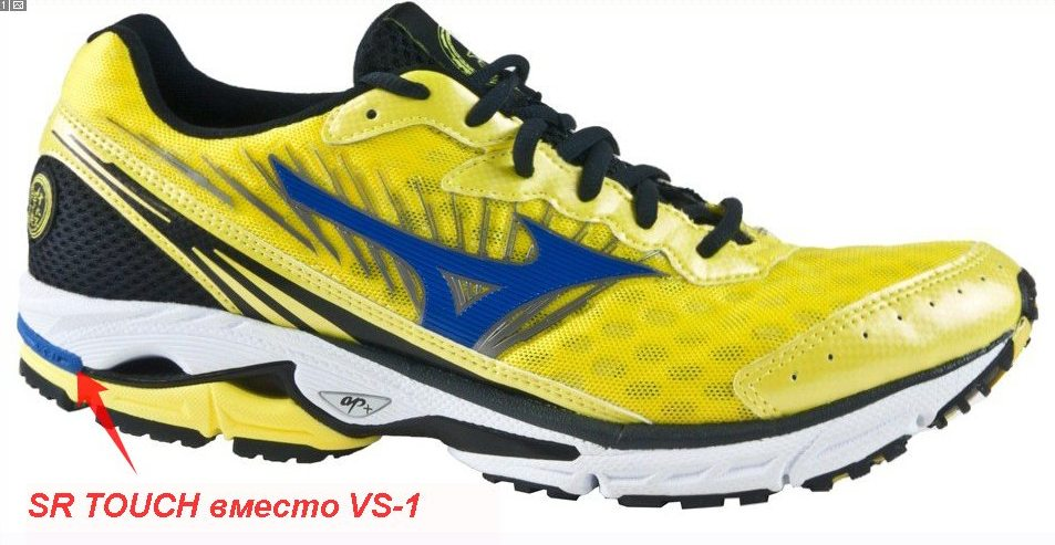 SR TOUCH вместо VS-1 Mizuno Wave Rider 16