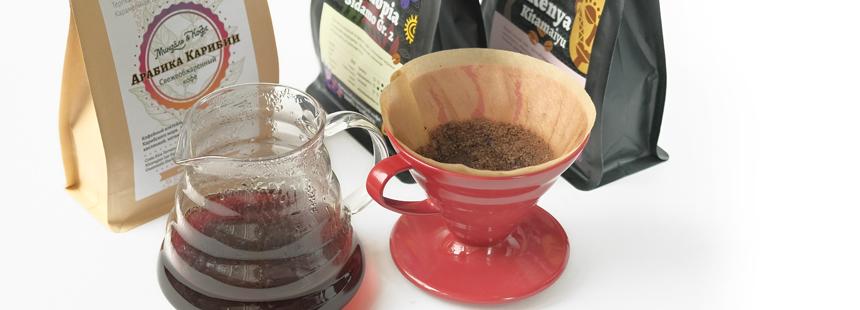 Кофе для фильтра купить