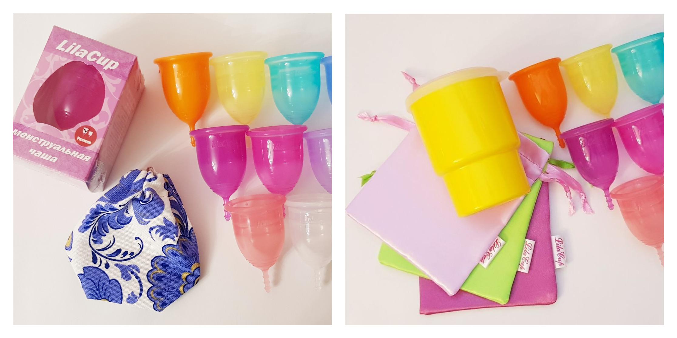 Силиконовые менструальные чаши LilaCup