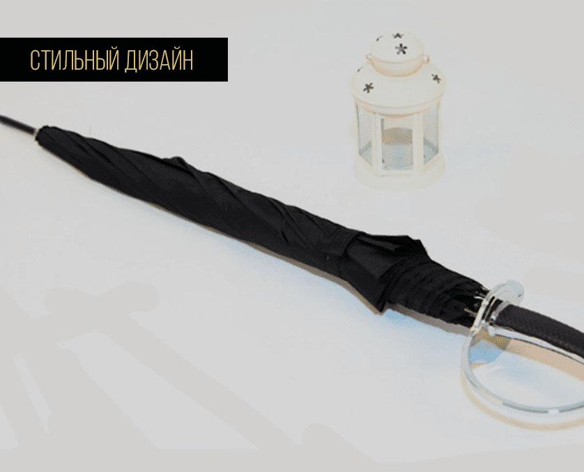 Зонт трость черный рапира   zc rapier