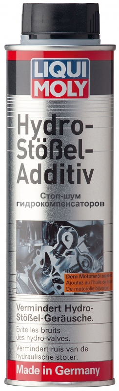 Liqui Moly Hydro Stossel Additiv.