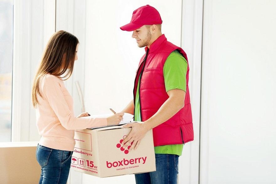Boxberry.jpg