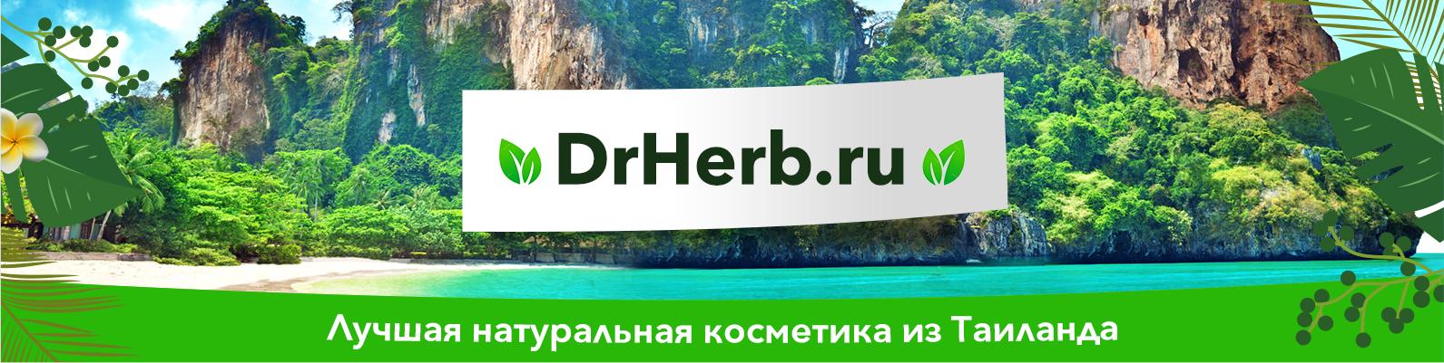 Head_DrHerb.jpg