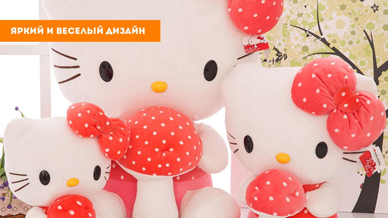 """Мягкая игрушка """"Hello Kitty с грибочком"""" (30см)"""