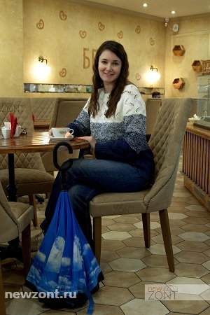 С умным зонтом наоборот удобно в кафе поставить на пол