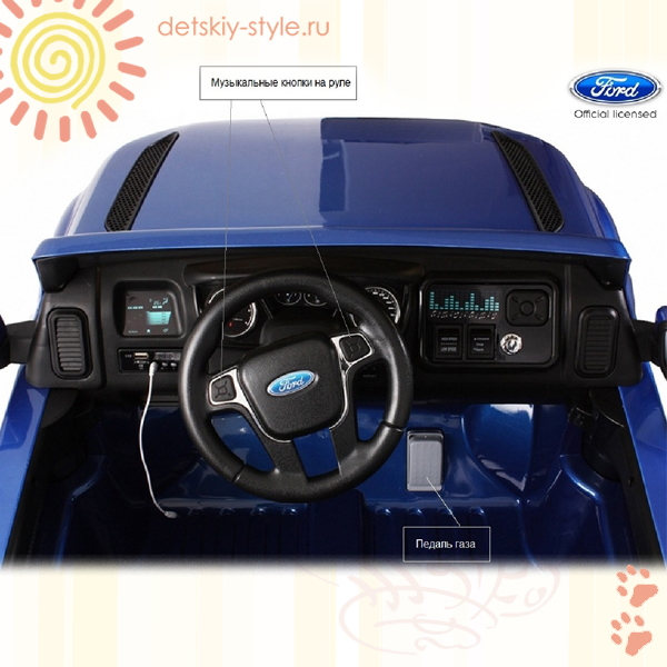 электромобиль ford ranger f150, rt, двухместный, лицензия, купить, цена, детский электромобиль форд рэнджер f150, стоимость, заказать, бесплатная доставка, доставка по россии, отзывы, видео обзор, интернет магазин, заказ, официальный дилер