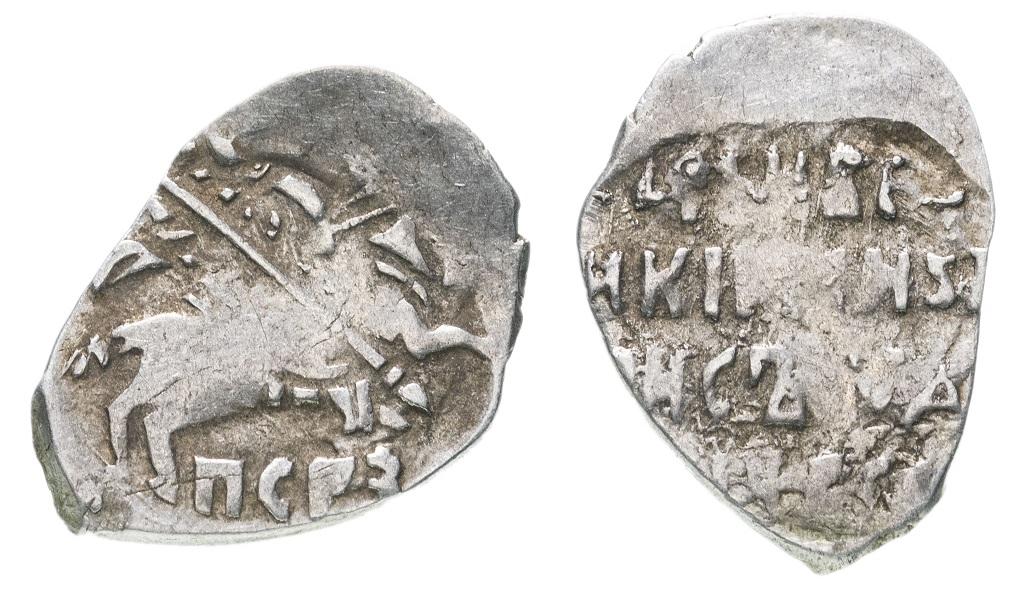Псковская копейка 1599