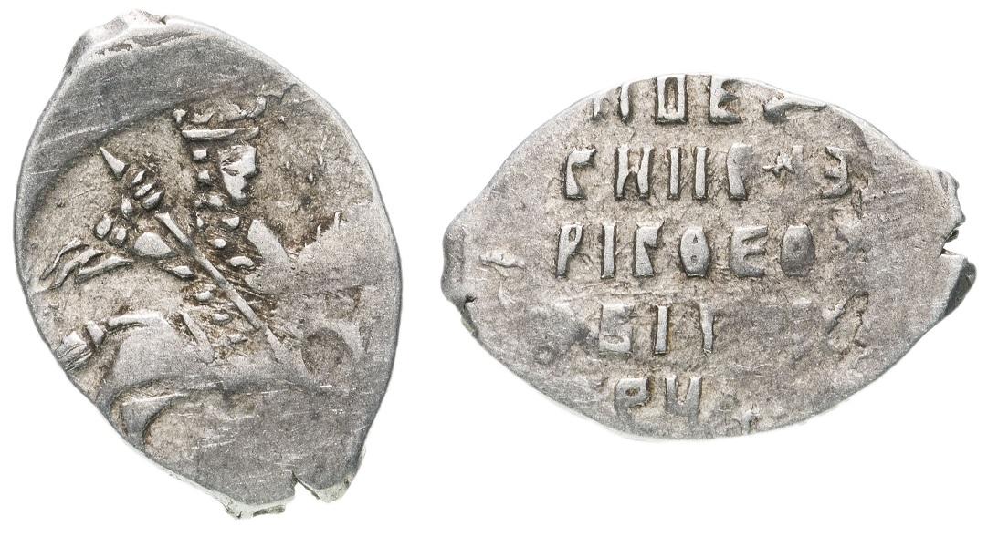 Новгородская копейка 1600