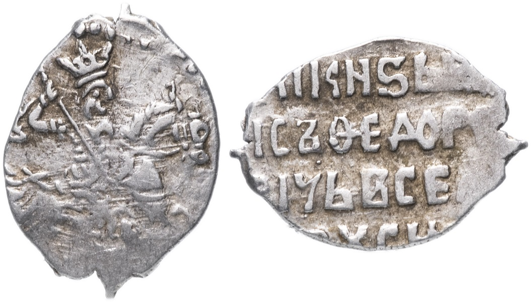 Московская копейка 1602