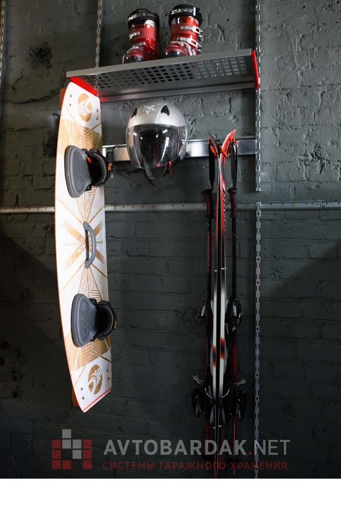 Модульная система хранения лыж и сноубордов