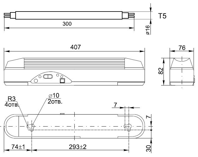 Технический чертеж на аварийный светильник ЛБА 3923 2х8вт
