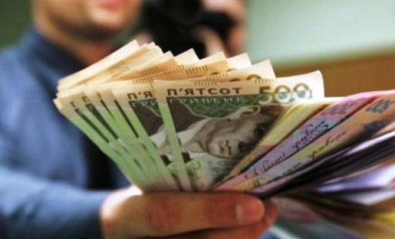 денежные премии