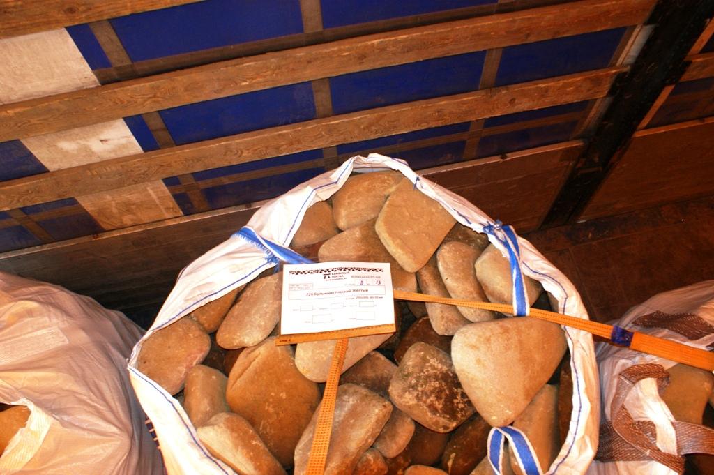 плоские камушки