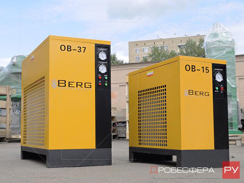 Осушители сжатого воздуха BERG