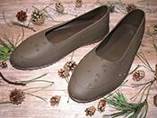 Галоши на обувь мужские коричневые