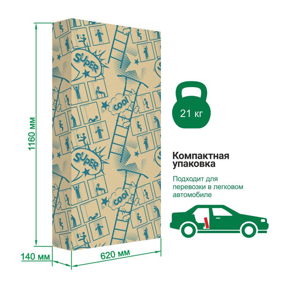 Упаковка шведской стенки Romana S1