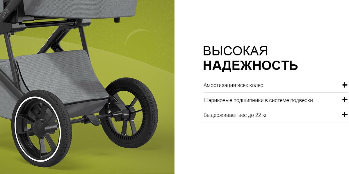 ДОПОЛНИТЕЛЬНАЯ ВЫНОСЛИВОСТЬ  Амортизация всех колес Шариковые подшипники в системе подвески Выдерживает до 22 кг