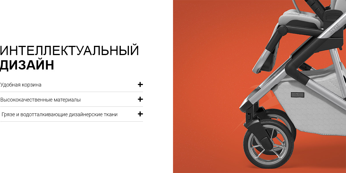 ИНТЕЛЛЕКТУАЛЬНЫЙ ДИЗАЙН  Корзина покупателя Хорошее качество Ткани