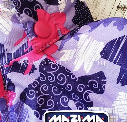 Костюм Mazima Фиолетовый океан для девочек