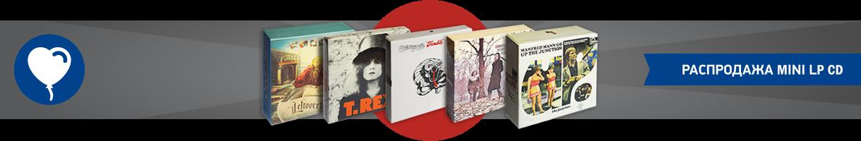 Большая распродажа Японских комплектов Mini LP CD
