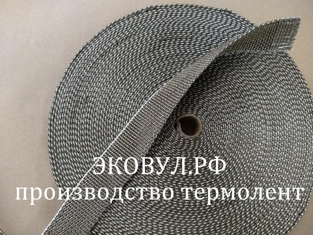 термолента эковул для глушителя