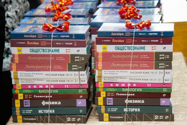 При продаже учебной литературы следует консультировать с местными преподавателями
