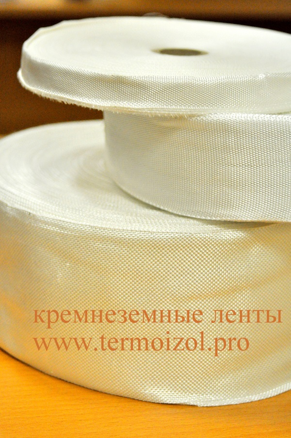 tapes_termoizol.jpg