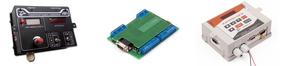 Блоки управления, контроллеры телемеханики, автоматика