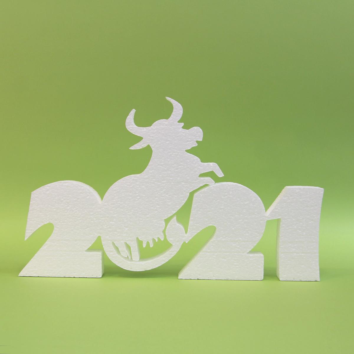 весёлая корова2021