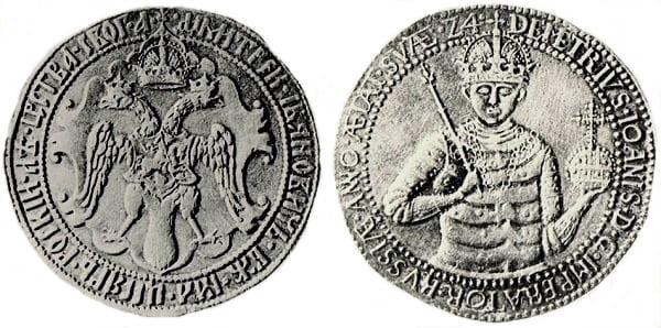 Наградная монета Лжедмитрия I