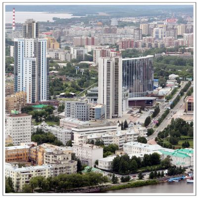 Угги в Екатеринбурге