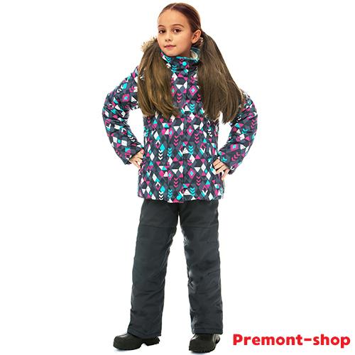 Комплект Premont Воды Маккензи для девочек WP81216 Grey