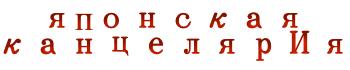 pen24.ru