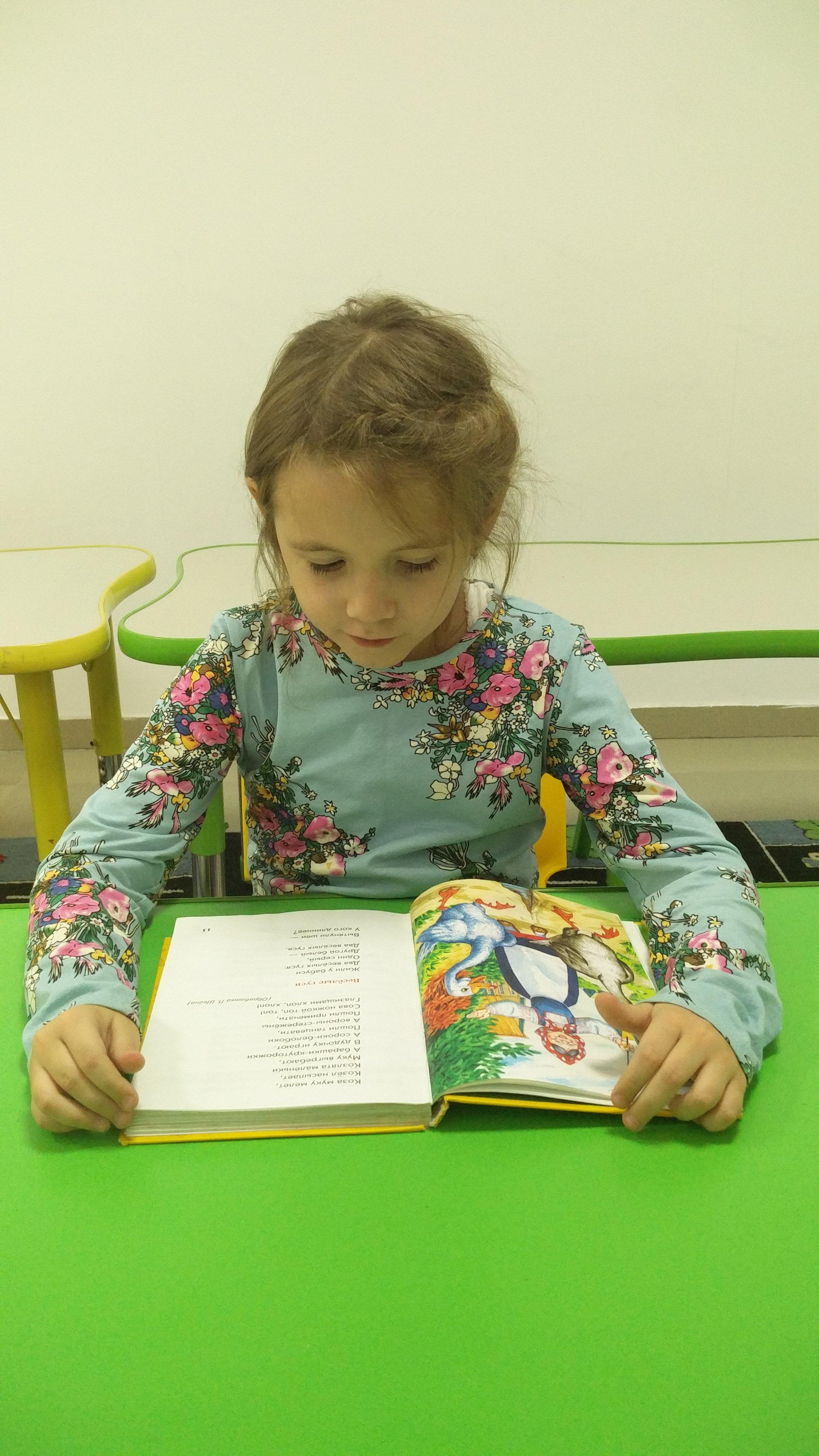 научить_читать_ребенка_Алматы.jpg