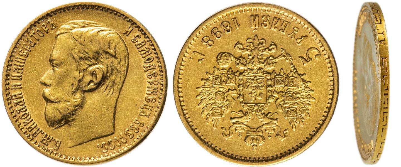 5 рублей - монетная ориентация 1898