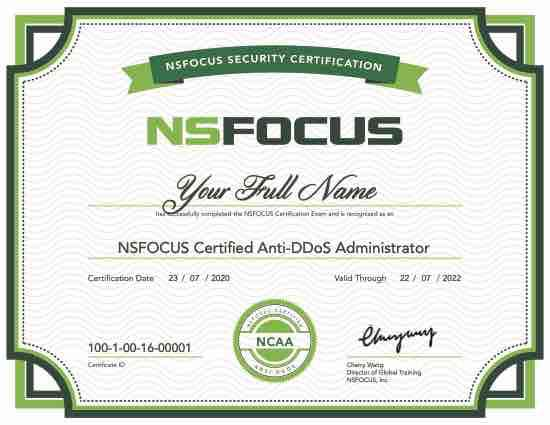 Free certification NSFocus aDDoS specialist