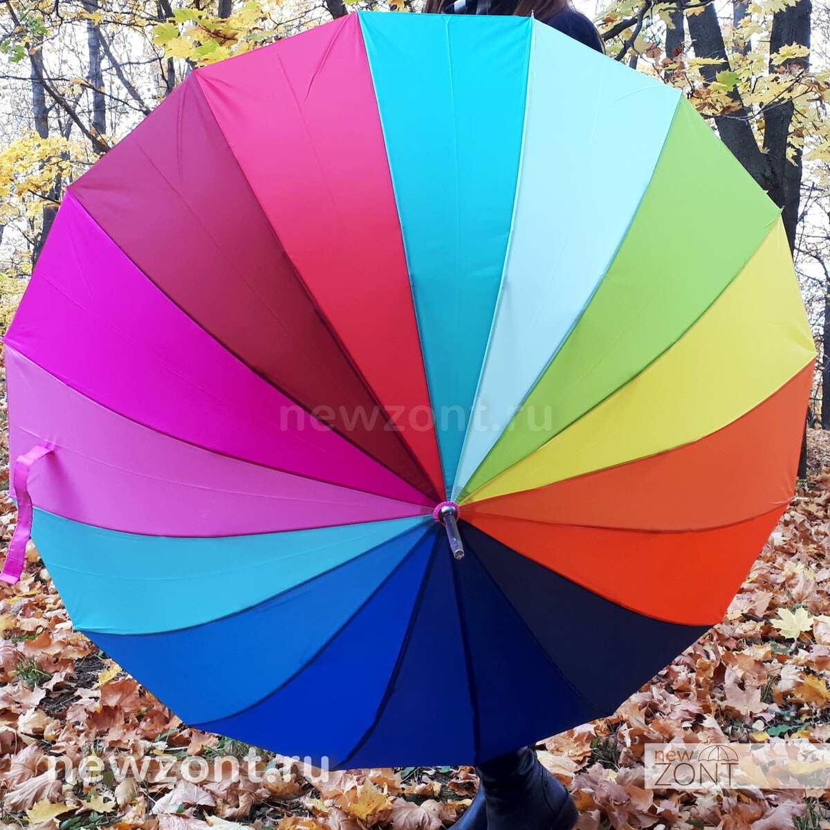 Радужный зонт складной