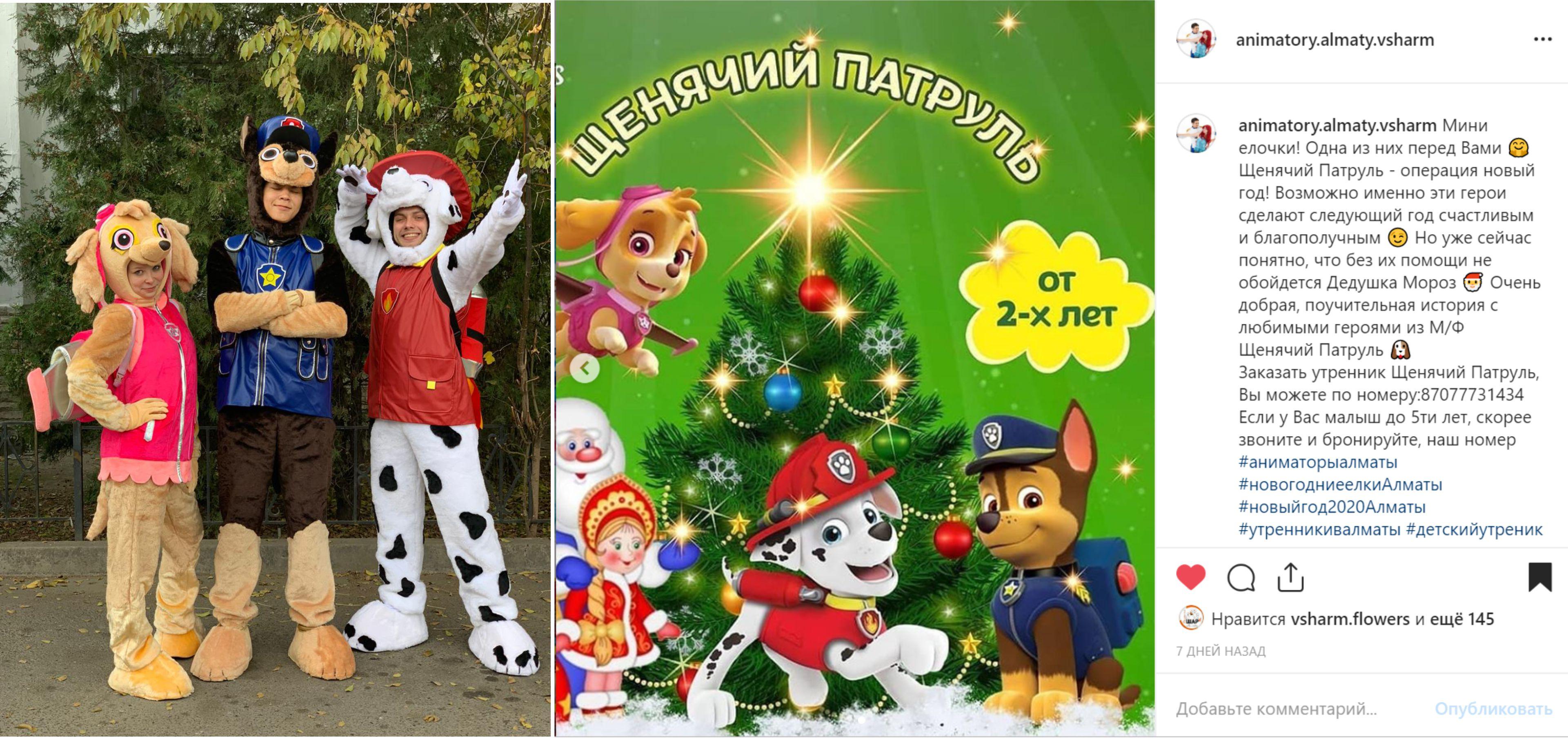 Детские_ёлки_Алматы.jpg