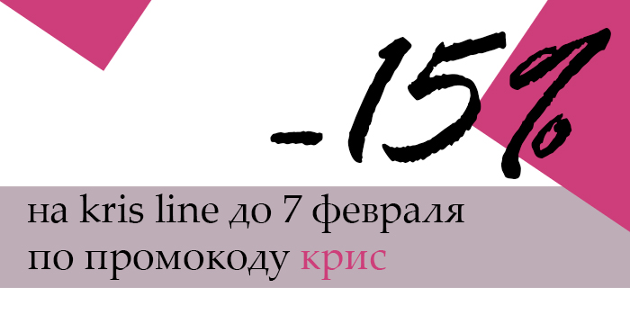 krila.31.01-1.jpg