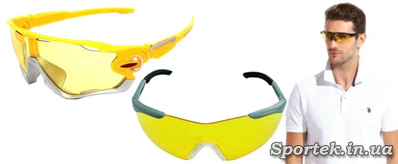 Велосипедні окуляри з жовтими лінзами