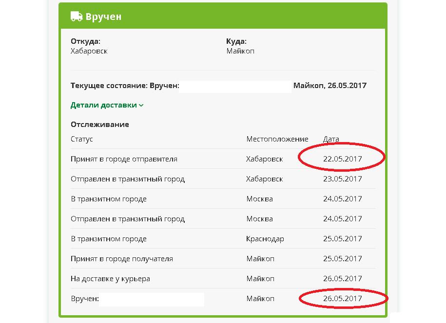 Wi-Fi_комплект_Майкоп.jpg